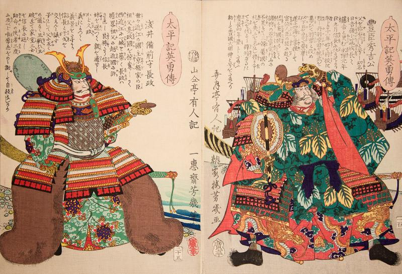 Ilustraciones artísticas de un libro japonés