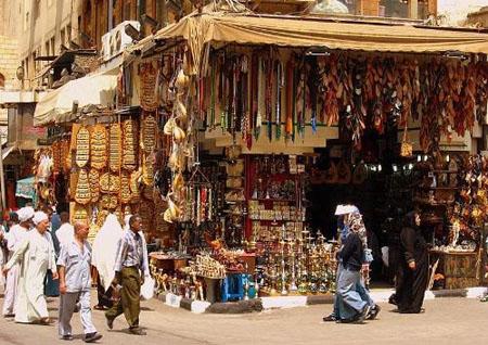 Mercado Khan-el-khalili