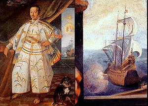 """, Hasekura Tsunenaga Rokuemon (o """"Francisco Felipe Faxicura"""", como fue bautizado en España) (1571-1622) (en japonés: 支 倉 六 右衛門 常 長, también deletreado Faxecura Rocuyemon en fuentes europeas de la época, lo que refleja la pronunciación contemporánea de Japón) [1] fue un samurai y el retén de Date Masamune, el daimyo de Sendai japonés."""