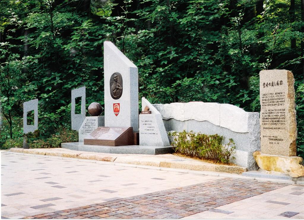 Monumento-a-Francisco-Javier-en-Shimonoseki.