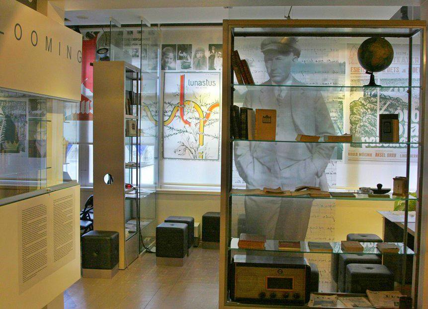 Museo de Tammsare